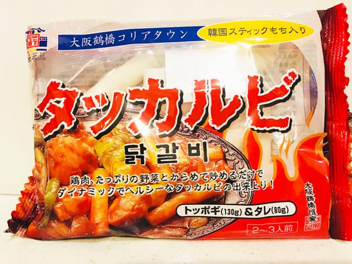 もちろん、本場韓国の方がコチュジャンからソースを作るチーズタッカルビはおいしいですが、しょっちゅう食べ歩くこともできませんよね。そんなときはカルディへ。