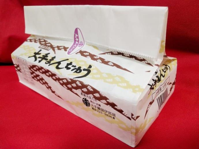 凍らせてもおいしい!岡山銘菓「...