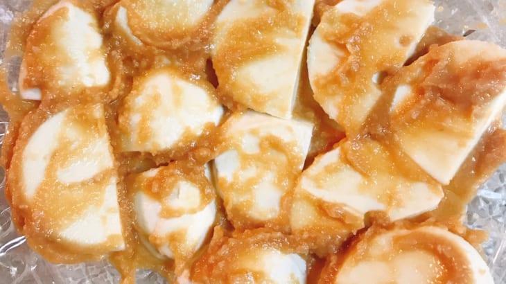 モッツァレラチーズのおいしい食べ方】ヤミツキになる味噌漬けの