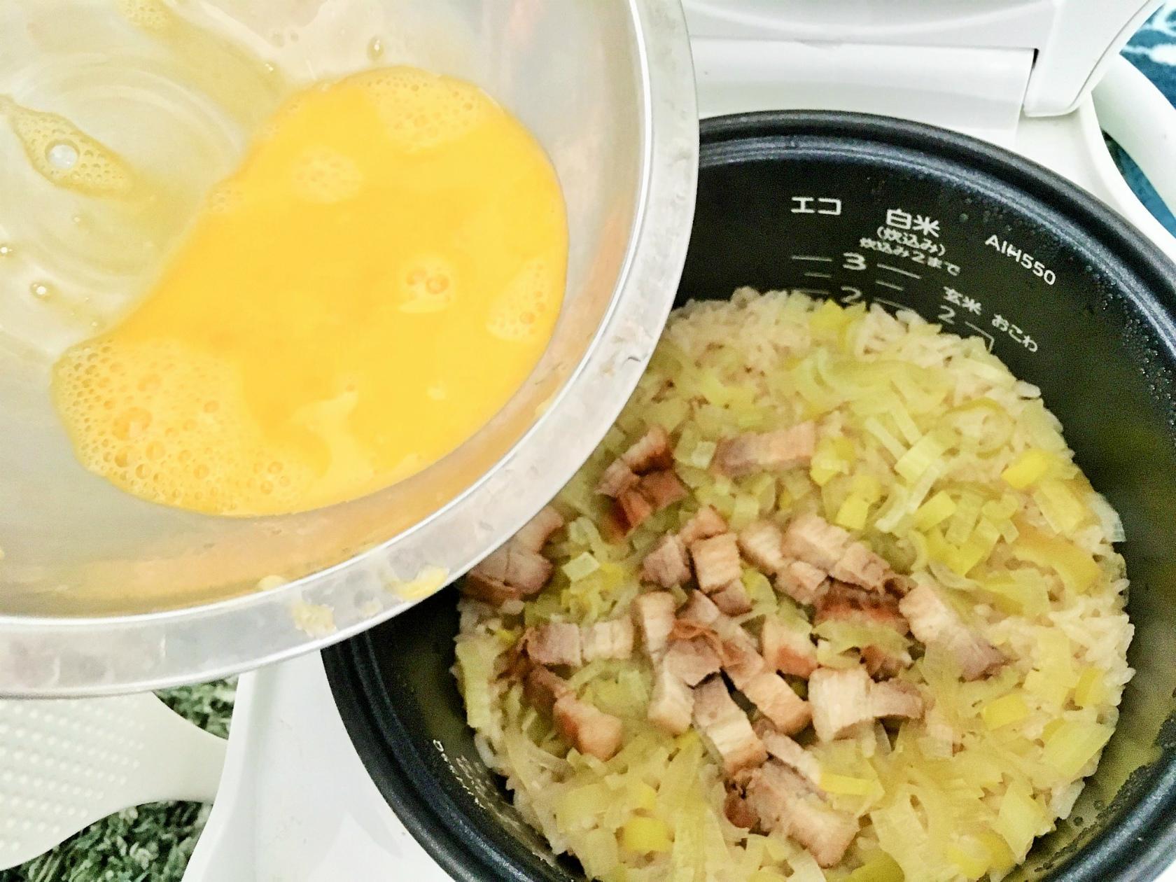 チャーハン 炊飯 器