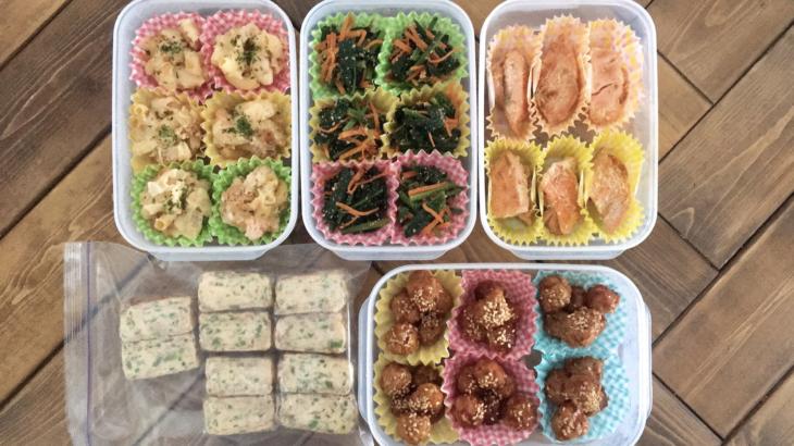 野菜 おかず 作り 置き 【お弁当の作り置きおかず5選】朝はつめるだけ!野菜や魚も子どもが大好きな味に