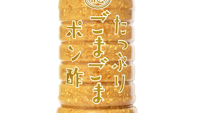 産業 ポン酢 たまねぎ 徳島 たっぷり